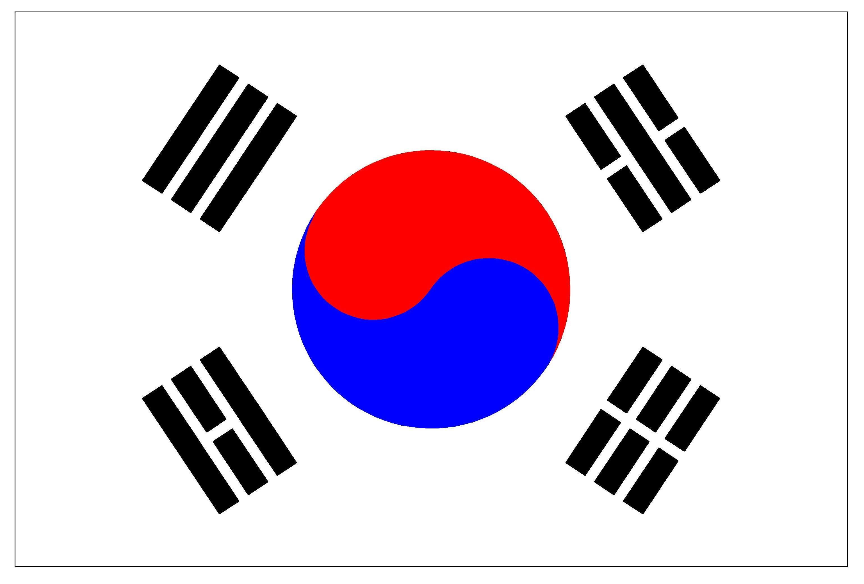 대한민국(COREA) 태극기
